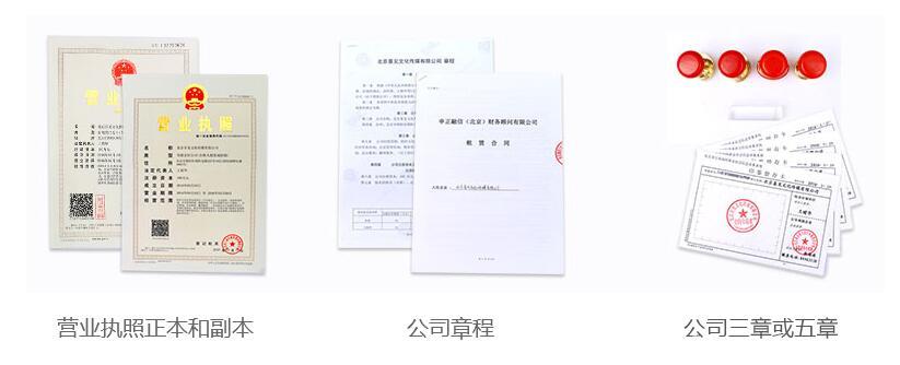 文化公司注册