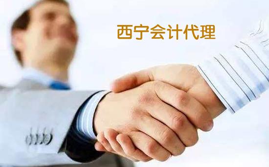 这5句话揭秘西宁工商代办公司的实力