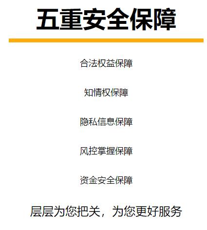 西宁代理记账没有地址可以注册公司吗?