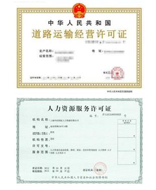 西宁代理记账公司需承担的税收法律责任